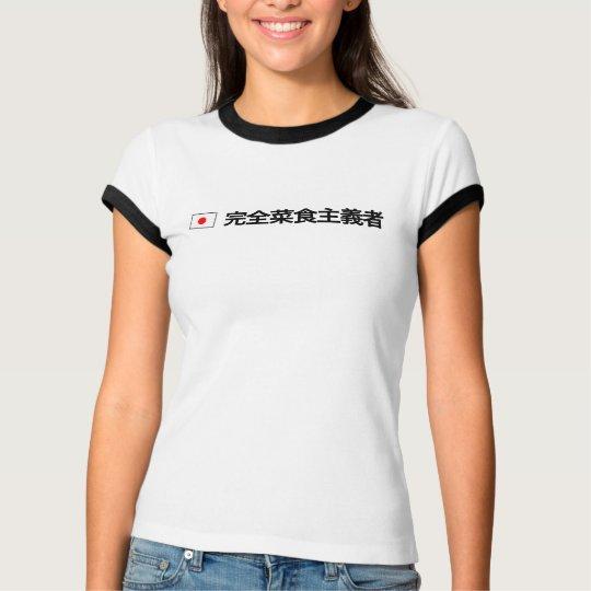 Kanji Vegan T-Shirt