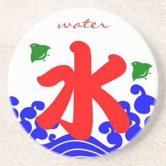 "kanji ""water"" in a koribata style coaster"