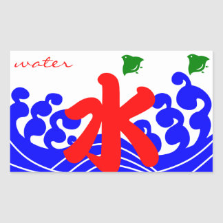 "kanji ""water"" in a koribata style rectangular sticker"