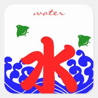 "kanji ""water"" in a koribata style stickers"