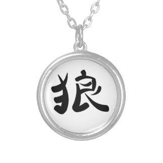 kanji - Wolf Silver Plated Necklace