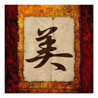 Kanji Zen Beauty Photographic Print