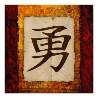 Kanji Zen Brave Photograph