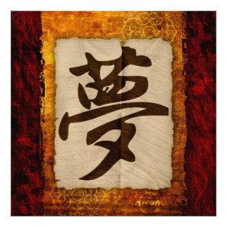 Kanji Zen Dream Photo Print