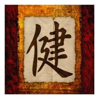 Kanji Zen Health Photographic Print