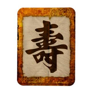 Kanji Zen Longevity Vinyl Magnets