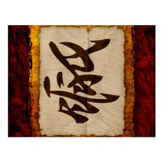 Kanji Zen Love Postcard