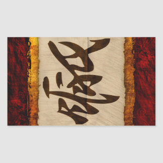 Kanji Zen Love Rectangular Sticker
