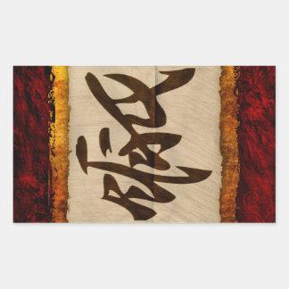 Kanji Zen Love Rectangular Stickers