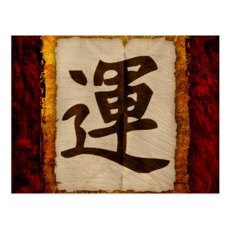 Kanji Zen Luck Postcard