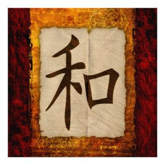 Kanji Zen Peace Photograph