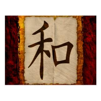 Kanji Zen Peace Postcard