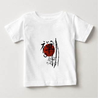 Kanji Zen with Enso and Bamboo Baby T-Shirt