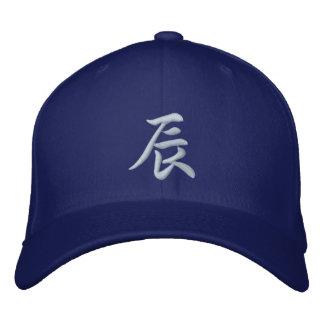 Kanji Zodiac Hat Dragon Embroidered Baseball Caps