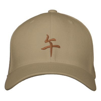 Kanji Zodiac Hat Horse Baseball Cap