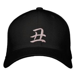Kanji Zodiac Hat Ox Embroidered Hat