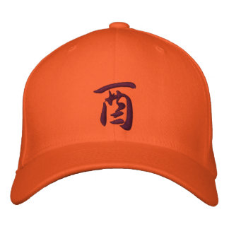 Kanji Zodiac Hat Rooster Embroidered Hat