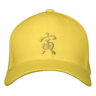Kanji Zodiac Hat Tiger Embroidered Hat