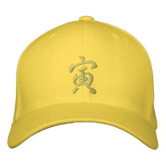 Kanji Zodiac Hat Tiger Embroidered Cap