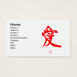 Kanji Zone Business cards
