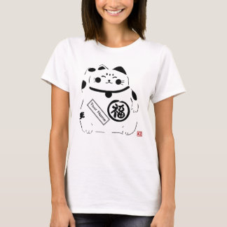 Kanji Zone Chubby Lucky Cat - Customise T-Shirt