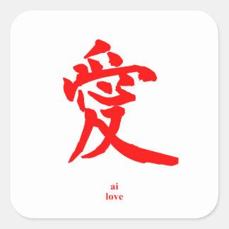 Kanji Zone Square Sticker