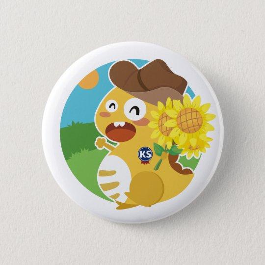 Kansas VIPKID Button