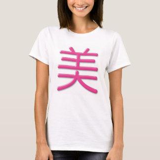 Kanzi T-Shirt