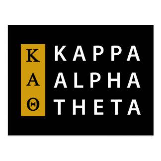 Kappa Alpha Theta   Stacked Logo Postcard