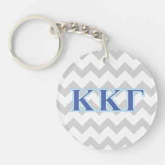 Kappa Kappa Gamma Royal Blue and Baby Blue Letters Key Ring