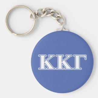 Kappa Kappa Gamma White and Royal Blue Letters Key Ring