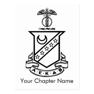 Kappa Sigma Crest - Black and White Postcard