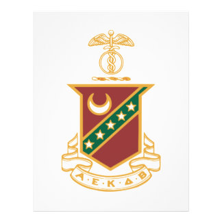 Kappa Sigma Crest Flyer