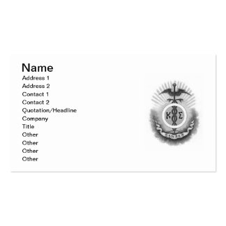 Kappa Sigma - Old Style Business Card Templates
