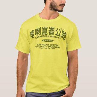 Karakoram Highway T-Shirt
