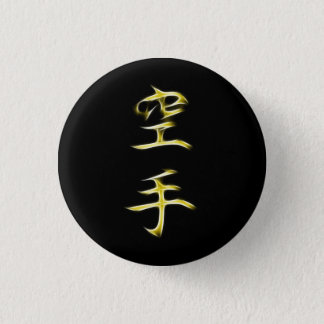 Karate Japanese Kanji Calligraphy Symbol 3 Cm Round Badge