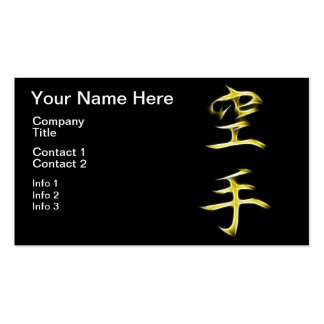 Karate Japanese Kanji Calligraphy Symbol Business Card Template
