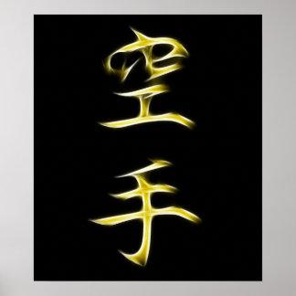 Karate Japanese Kanji Calligraphy Symbol Poster