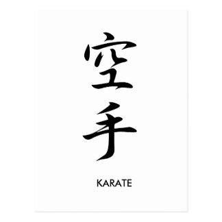 Karate - Karate Postcard