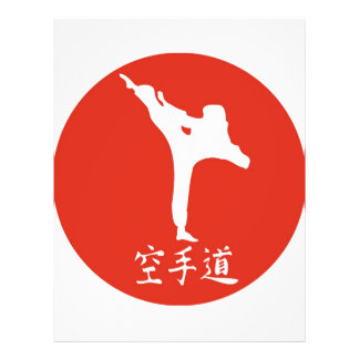 Karate Rising Sun 21.5 Cm X 28 Cm Flyer