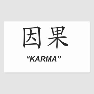 """Karma"" Chinese symbol gifts and products Rectangular Sticker"