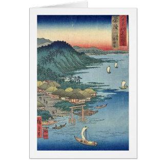 Kashima Temple Titachi Greeting Card