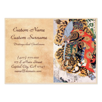 Kashiwade no Hanoshi from the series Eight Hundred Pack Of Chubby Business Cards