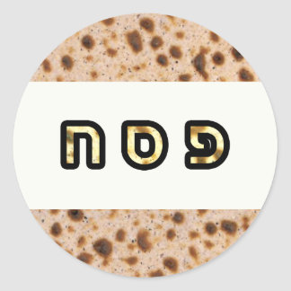 Kashrus Stickers - PESACH in Hebrew