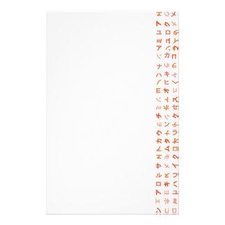 Katakana Customized Stationery