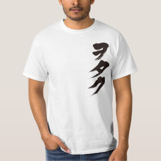 [Katakana] Otaku. ヲタク T-Shirt