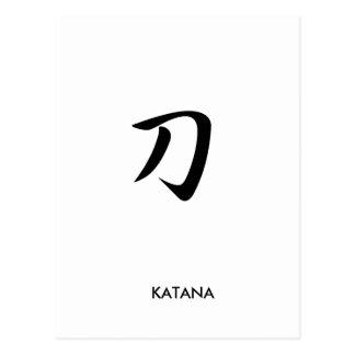 Katana - Katana Postcard
