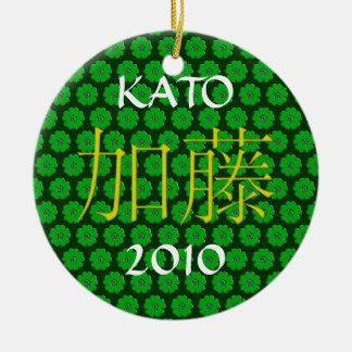 Kato Monogram Christmas Ornament