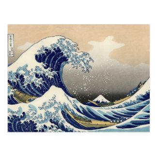 Katsushika Hokusai, Great Wave Postcards