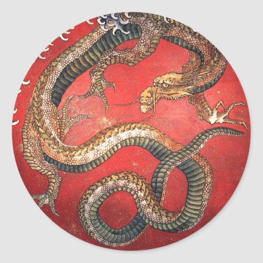 Katsushika Hokusai Mythical Legendary Dragon art Classic Round Sticker